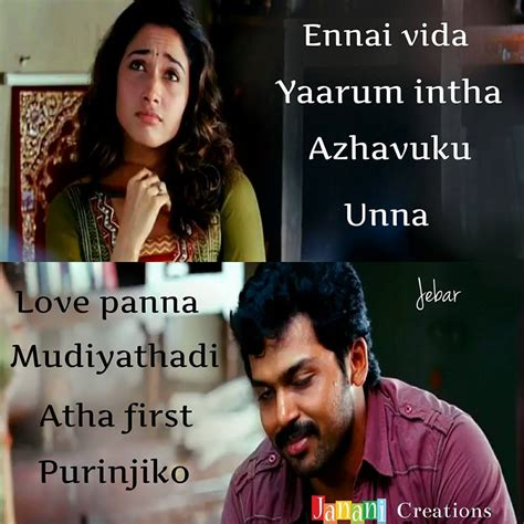 images of love quotes in tamil films pin by vinoth kumar on love cute sweet messages