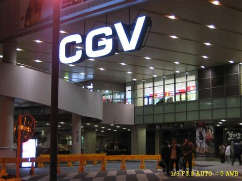 cgv is 영화관람료 인상 cgv에게 모범을 바라는 건 무리일까 토털로그