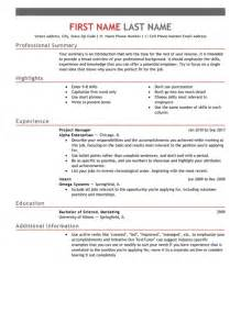 Government Resume Builder Resume Builder Template 2017 Resume Builder
