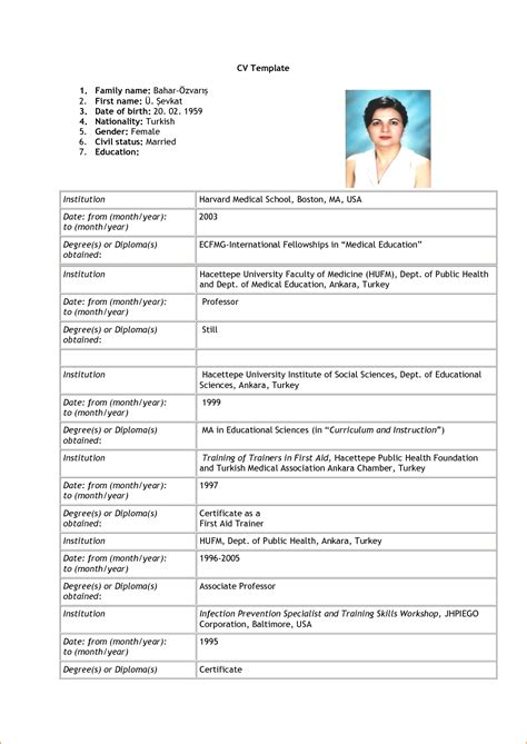 Resume Forms by 16 Cv Application Form For A Basic Appication Letter