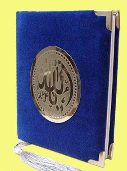 Cetak Yasin Q cetak yasin cover beludru terlengkap dan terbaik di