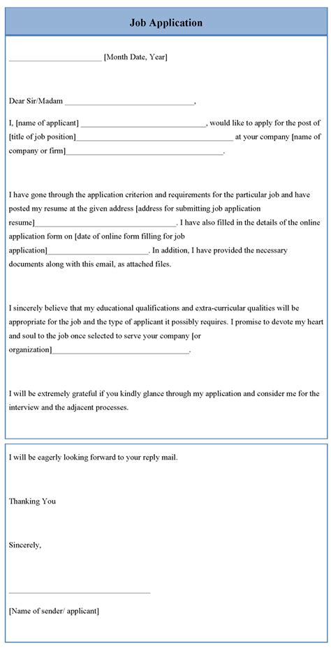 job application email template sle templates