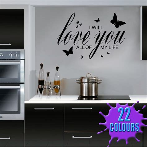 living room wall decals i will love you 2 wall stickers decals