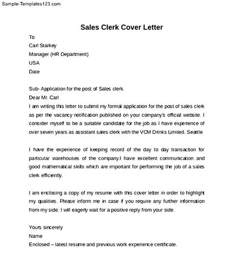 cover letter for a mail clerk position