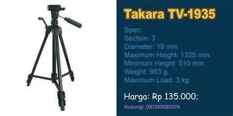 Tripod Takara Ha 32b jual beli tripod takara dan velbon harga termurah