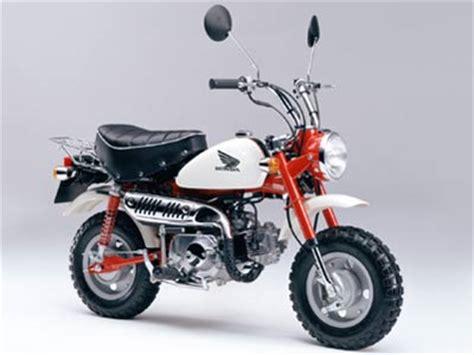 Shock Breaker Daytona Japan Yamaha Mio 300mm 1 daytona motorcycle custom parts accessories webike japan