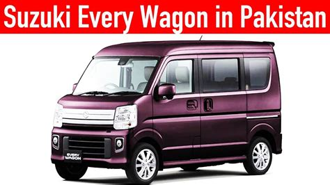 suzuki every 2017 2017 suzuki every wagon in pakistan