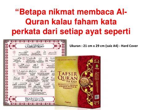 Quran Al Kalimah Perkata A4 al quran terjemahan per kata