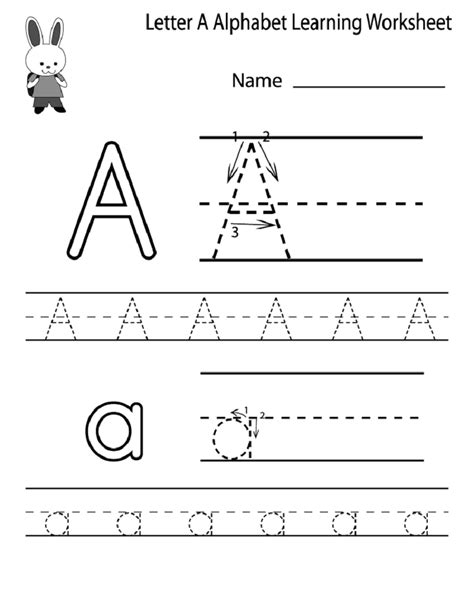 Kindergarten Alphabet Worksheets to Print | Activity Shelter