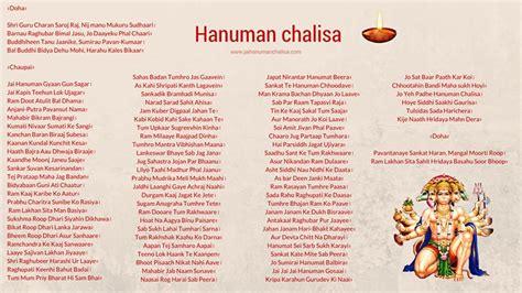 printable version of hanuman chalisa in english hanuman chalisa in english meaning pdf and benefits