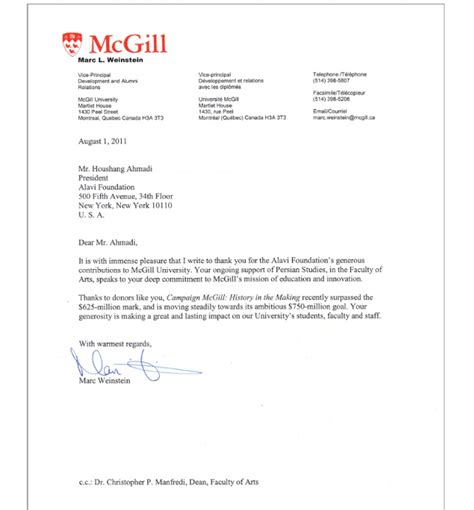 Mcgill Acceptance Letter mcgill supports the alavi foundation the