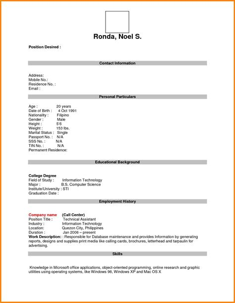 Resume Blank Form Philippines 9 Blank Resume Template Doc Cashier Resumes