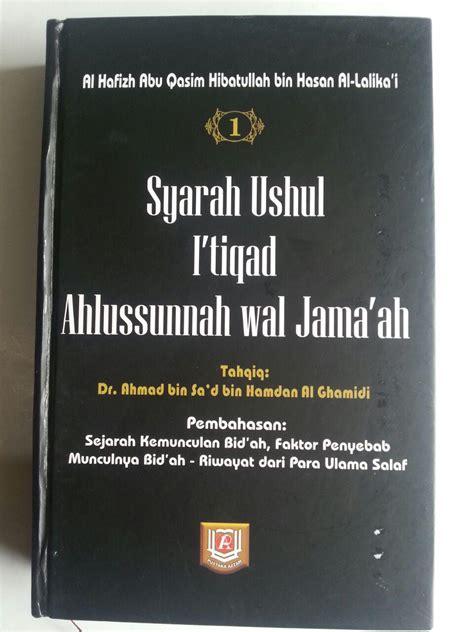 Bidayatul Mujtahid Jilid 1 3 buku syarah ushul i tiqad ahlussunnah wal jama ah set 8 jilid