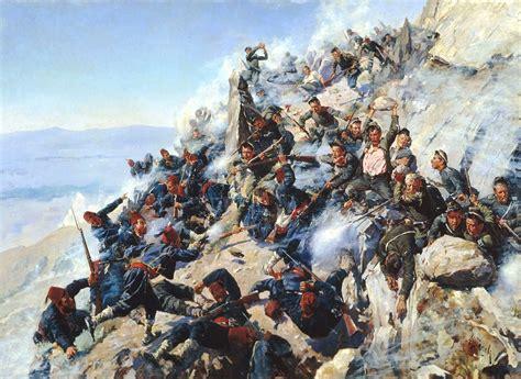 Russian Ottoman War File The Defeat Of Shipka Peak Bulgarian War Of Independence Jpg Wikimedia Commons