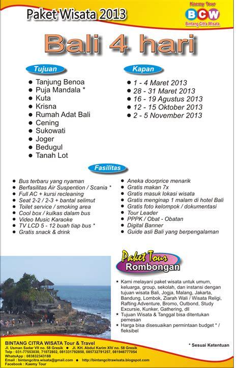 paket wisata  bali pulau tidung group