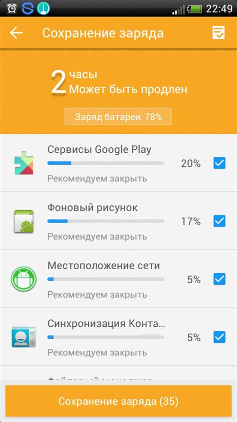 360 antivirus mobile 360 mobile security