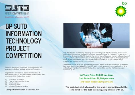 design technology competition information systems technology and design istd