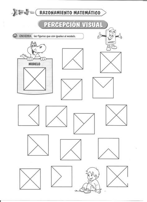 imagenes test visual ficha imprimible de razonamiento matem 225 tico tema