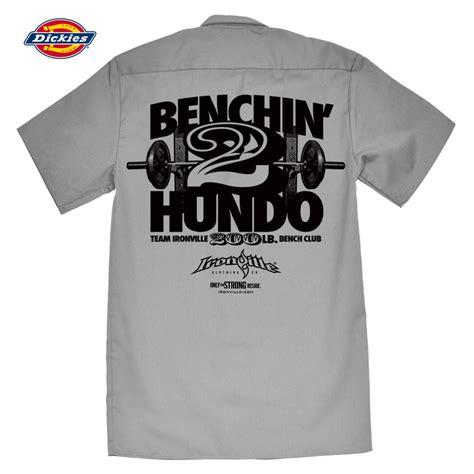 200 pound bench 200 pound bench press club shop shirt ironville clothing