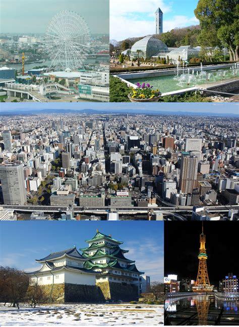 Imagenes De Nagoya Japon   nagoia wikip 233 dia a enciclop 233 dia livre