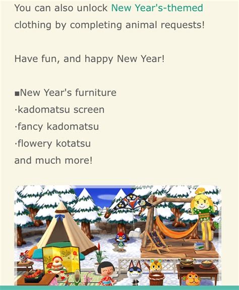 new year in today new year s event 2017 in animal crossing pocket c