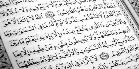 keutamaan ayat kursi sebagai surat teragung  al quran