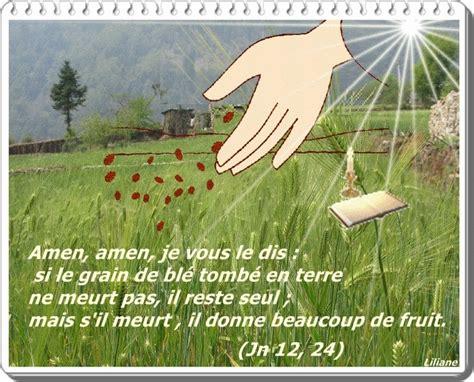 si le grain ne 2070368750 mon seigneur et mon dieu page 37