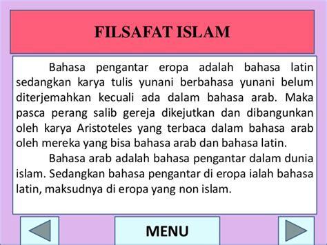 Filsafat Bahasa ppt filsafat islam
