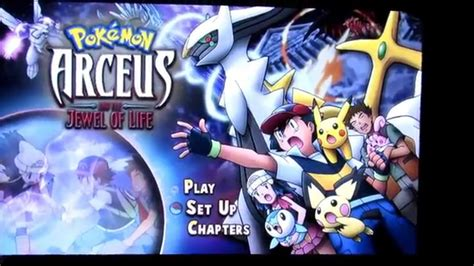 arceus and the of pok 233 mon arceus and the of dvd menu