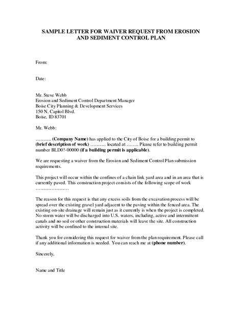 Mba Application Waive Right Recommendation by Waiver Letter Sle Coloring Pages Sle Waiver