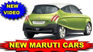 Upcoming Cars In Maruti Suzuki Top Upcoming Maruti Cars In India 2016 2017 Maruti Cars