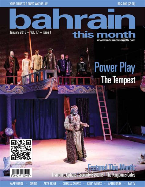 issuu bahrain this month january 2015 by red house bahrain this month january 2013 by red house marketing