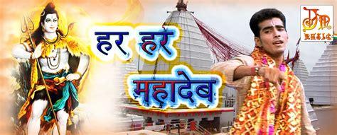 full hd video gana bhojpuri search results for bhojpuri video download calendar 2015