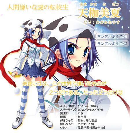 Figure Da Capo Ii Amakase Minatsu Ori neko magic anime figure news da capo ii amakase minatsu non scale pvc figure by cm s corp