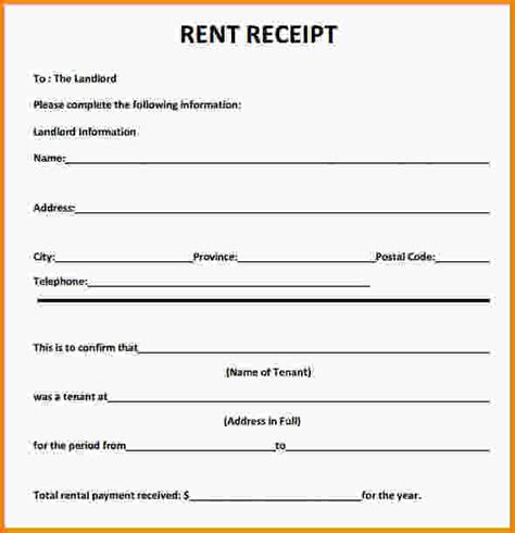 printable receipt for rent payment search results for simple bill of sale calendar 2015