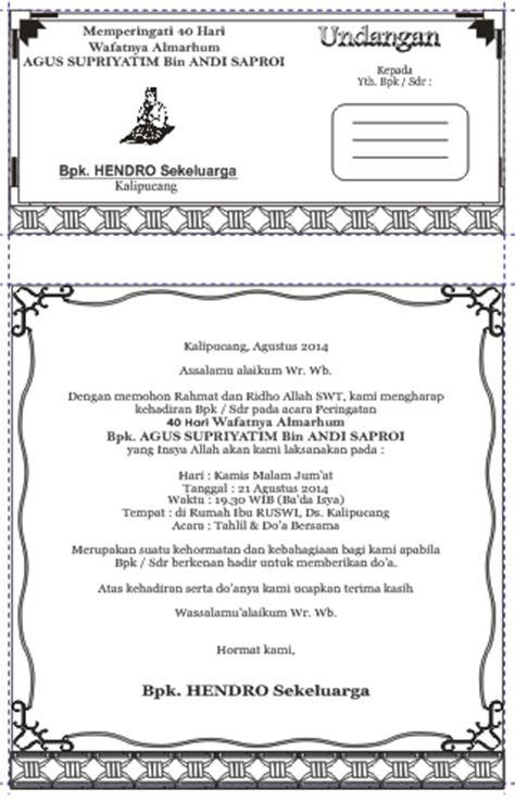 desain undangan tahlil download undangan gratis desain undangan pernikahan
