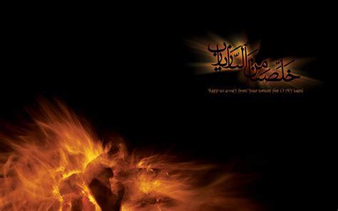 wallpaper keren islami seratus wallpapers gambar islami part 27
