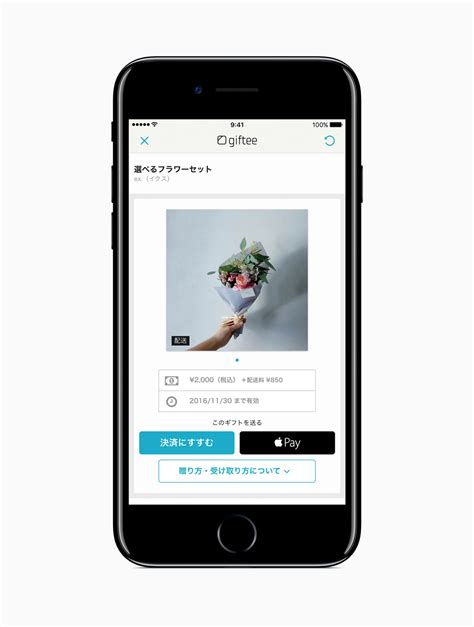 apple japan iphone 7 apple pay coming to japan with iphone 7 made in china com