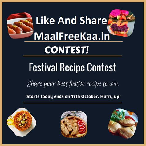 recipe daily sweepstakes calendar festival recipes contest win free kitchen appliances free sles daily free giveaways