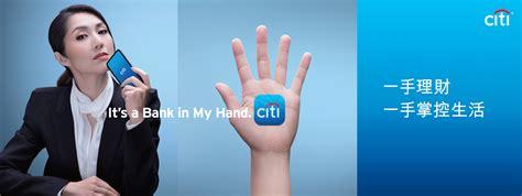 citibank mobile citi mobile banking caign studio tm