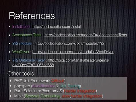 yii2 codeception tutorial codeception testing framework english phpkansai