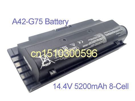 Asus Gaming Laptop Battery a42 g75 battery replacement for asus g75 g75v g75vm g75vw nh71 g75vx g75 3d g75v 3d g75vm g75vw
