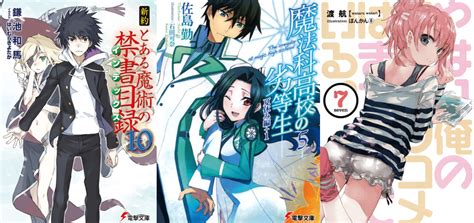 the top 10 light novels for the half of 2014