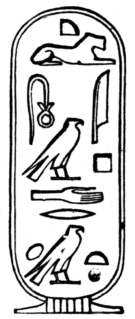 Hieroglyphics Cartouche Of Cleopatra Clipart Etc Hieroglyphics Coloring Pages