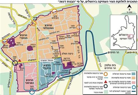 map  jerusalem  city   geneva accord