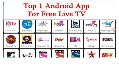 free live tv app for android live tv app android mobile phone free live tv hd 2017