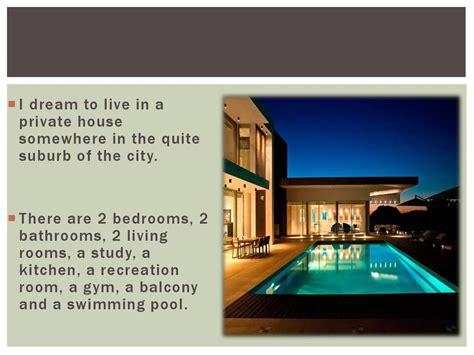My dream house   ??????????? ??????