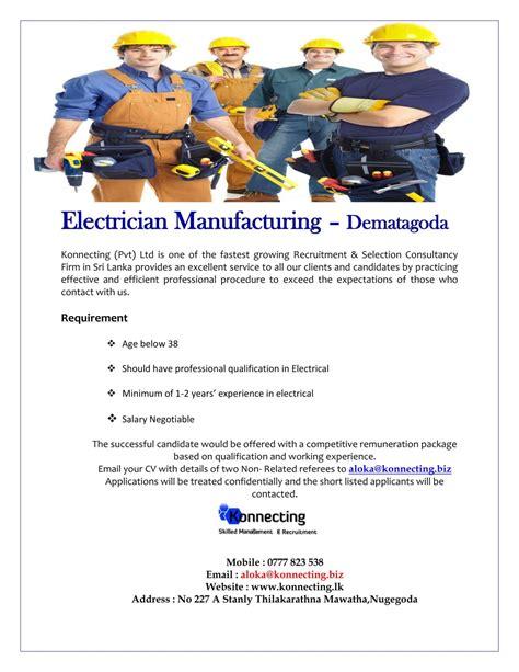 pattern making jobs in sri lanka electrician manufacturing job vacancy in sri lanka