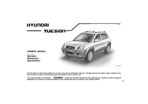free online auto service manuals 2005 hyundai tucson lane departure warning 2007 hyundai tucson owners manual