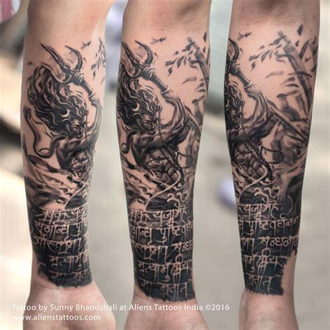 art rage tattoo rage of lord shiva by bhanushali at aliens